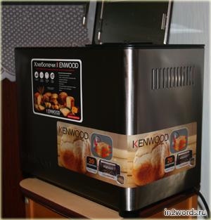 Рецепт белого хлеба для хлебопечи Kenwood BM450