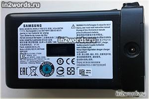 Не заряжается аккумулятор пылесоса Samsung, 2 раза мигают все индикаторы SS80N8076KC (SS80N8016KL, SS80N8014KR). Часть 5 -  PowerStick PRO пылесос не работает, обращение в сервис.