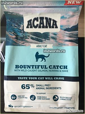 Acana Bountiful catch cat - 65% рыбы. Отзыв обзор нового сухого корма для кошек. Состав, размер крокетов, фото упаковки 1.8 кг.
