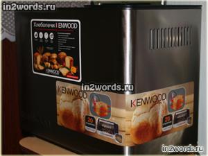 О чем умалчивает реклама Kenwood BM450. 1.5 года использования хлебопечки, подводные камни.