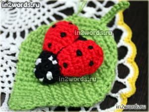 """""""Полянка"""" объемная салфетка композиция с насекомыми и цветами. Вязание крючком."""