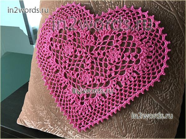 Валентинка салфетка связанная крючком. Салфетка в форме сердца. Вязание крючком.