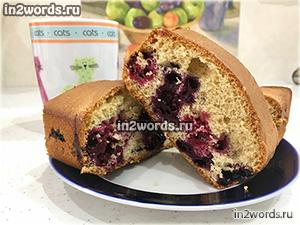 Рецепт кекса, маффинов или пирога с начинкой из замороженных ягод и фруктов.
