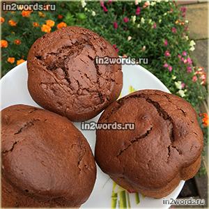 """Рецепт шоколадных кексов на йогурте и растительном масле """"Вулкан""""."""