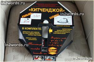 Крышка со сбором конденсата Borner Kitchenjoy. Универсальная защита от брызг