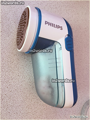 Обзор машинки для удаления катышков Philips GC026/00. Инструкция и отзыв.