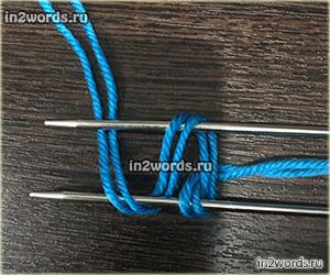 """Стартовый набор петель спицами одной нитью. Метод """"восьмерка"""" для вязания в 2 стороны. Вязание спицами."""