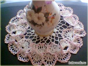 Салфетка - подставка для вазы. Неожиданная победа в конкурсе.