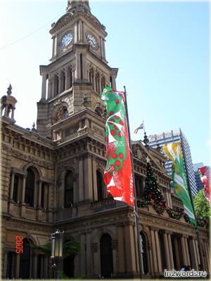 Рождество в Сиднее. Прогулка, шоппинг и народы. Австралия.