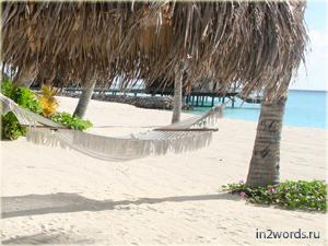 Мальдивские острова или Мальдивы. Отдых, солнце, море, домики в воде и на берегу.