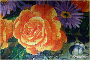 """Цветы в вазе"" - пазл, 1500 элементов"