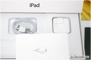 iPad 2 WiFi + 3G. Чудо техники в белом цвете. Обзор и инструкции в деталях. Часть 1 - комплектация, вид, кнопки.