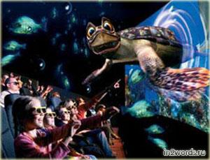 Путешествие в кинореальность 5D